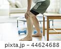 中年男性 膝痛 44624688