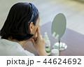 女性 スキンケア 中年の写真 44624692