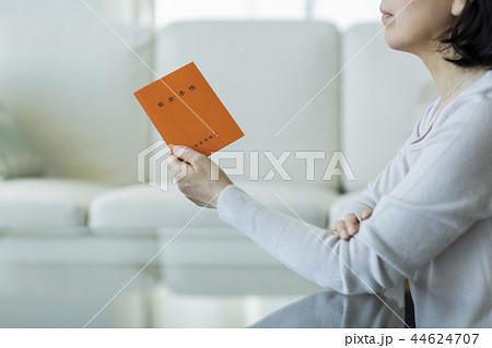 中年女性 年金手帳 44624707