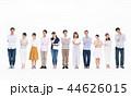 若い人々 44626015