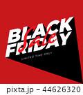 のぼり バナー 黒色のイラスト 44626320