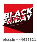 のぼり バナー 黒色のイラスト 44626321