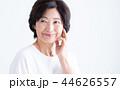 美容 ビューティー 肌の写真 44626557