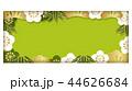 フレーム 背景 長方形のイラスト 44626684