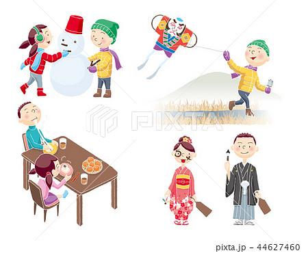 子供の冬休みのイラスト素材 44627460 Pixta