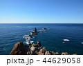 神威岬 積丹町 海の写真 44629058