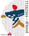 年賀状 亥年 猪のイラスト 44629211