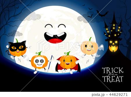 Funny cute cartoon pumpkin character. 44629271