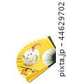 亥年 年賀素材〜白イノシシと扇子飾り 44629702