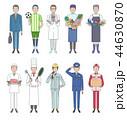男性 職業 職種のイラスト 44630870