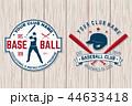 バット シンボルマーク ロゴのイラスト 44633418