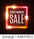 月曜日 サイバー ネオンのイラスト 44637652