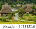 秋 風景 田舎の写真 44638510