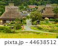 秋 風景 田舎の写真 44638512