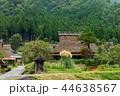 秋 風景 田舎の写真 44638567
