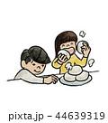 肉まん 女の子 独り占めのイラスト 44639319