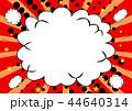 アニメ コピースペース 吹出しのイラスト 44640314