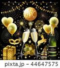 お祝い パーティー アイコン 44647575