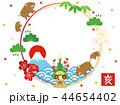 年賀状 亥 猪のイラスト 44654402