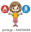 選択 女性 笑顔のイラスト 44658098