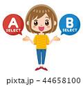 選択 女性 笑顔のイラスト 44658100