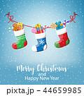 クリスマス カード 葉書のイラスト 44659985