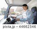 トラック 男性 ドライバーの写真 44662346