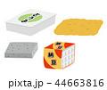 大豆製品などのコーナーのイラスト 44663816