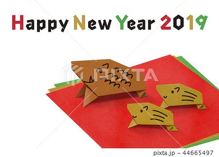 折り紙でイノシシ親子年賀状素材のイラスト素材 44665497 Pixta