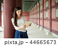 여성, 경복궁, 서울, 고궁, 여행 44665673