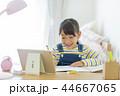 女の子 学習 44667065