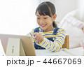 女の子 学習 44667069