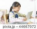 女の子 学習 44667072
