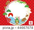 年賀状 亥 猪のイラスト 44667078
