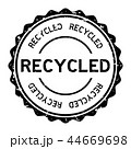 リサイクル 再生利用 ベクタのイラスト 44669698