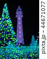 光 ライト クリスマスの写真 44671077