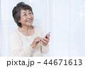 シニア女性 スマートフォン 44671613