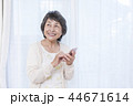 シニア女性 スマートフォン 44671614