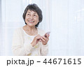 シニア女性 スマートフォン 44671615
