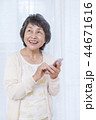 シニア女性 スマートフォン 44671616