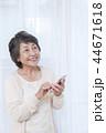 シニア女性 スマートフォン 44671618