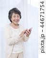 シニア女性 スマートフォン 44671754