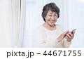 シニア女性 スマートフォン 44671755