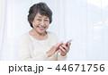 シニア女性 スマートフォン 44671756