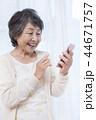 シニア女性 スマートフォン 44671757