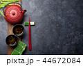 お茶 ティー 紅茶の写真 44672084