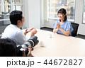 インタビュー 取材 44672827