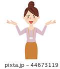 ビジネス 女性 カジュアル オフィスカジュアル ビジネスウーマン 44673119