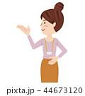 ビジネス 女性 カジュアル オフィスカジュアル ビジネスウーマン 44673120