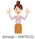 ビジネス 女性 カジュアル オフィスカジュアル ビジネスウーマン 44673121